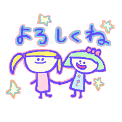 YUME KAWAII graffiti stickers(Japanese)