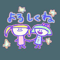 YUME KAWAII graffiti stickers(Japanese)