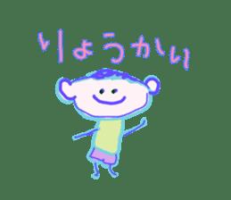 YUME KAWAII graffiti stickers(Japanese) sticker #14891091