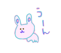 YUME KAWAII graffiti stickers(Japanese) sticker #14891096