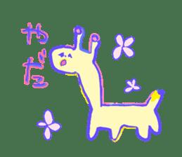 YUME KAWAII graffiti stickers(Japanese) sticker #14891101