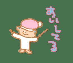 YUME KAWAII graffiti stickers(Japanese) sticker #14891104