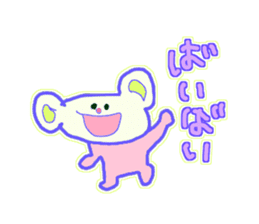 YUME KAWAII graffiti stickers(Japanese) sticker #14891109