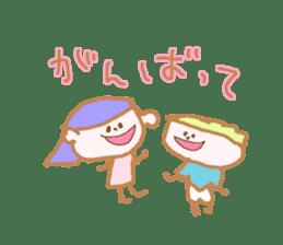 YUME KAWAII graffiti stickers(Japanese) sticker #14891114