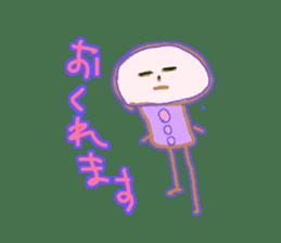 YUME KAWAII graffiti stickers(Japanese) sticker #14891118