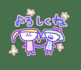 YUME KAWAII graffiti stickers(Japanese) sticker #14891119