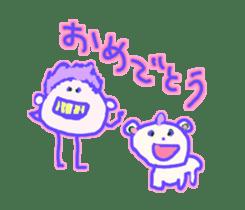 YUME KAWAII graffiti stickers(Japanese) sticker #14891124