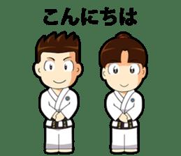 ITF TAEKWON-DO FAMILY NO.1 sticker #14891918