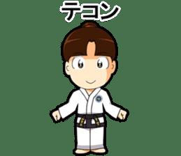 ITF TAEKWON-DO FAMILY NO.1 sticker #14891939