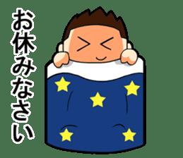 ITF TAEKWON-DO FAMILY NO.1 sticker #14891941