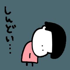 Kansai dialect girl..