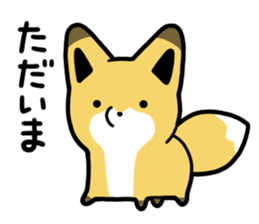 Raccoon dog & Fox 3 sticker #14894687