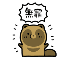 Raccoon dog & Fox 3 sticker #14894704