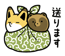 Raccoon dog & Fox 3 sticker #14894715