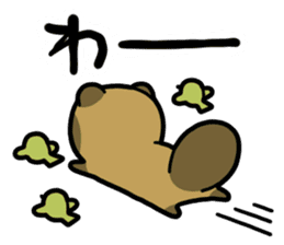 Raccoon dog & Fox 3 sticker #14894718