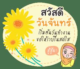 Hijab girl Greetings sticker #14895950