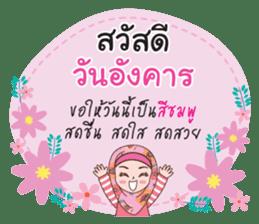 Hijab girl Greetings sticker #14895951