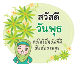 Hijab girl Greetings sticker #14895952