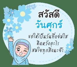 Hijab girl Greetings sticker #14895954