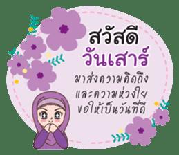 Hijab girl Greetings sticker #14895955