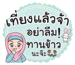 Hijab girl Greetings sticker #14895959