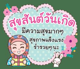 Hijab girl Greetings sticker #14895962