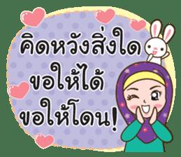 Hijab girl Greetings sticker #14895964