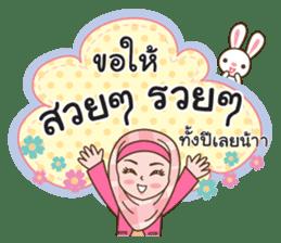 Hijab girl Greetings sticker #14895965