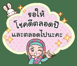 Hijab girl Greetings sticker #14895966