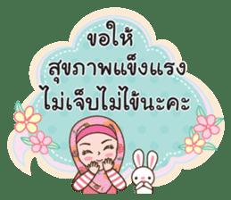 Hijab girl Greetings sticker #14895967