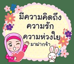 Hijab girl Greetings sticker #14895969
