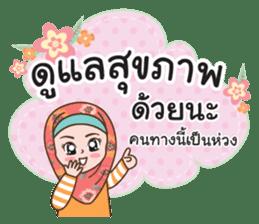 Hijab girl Greetings sticker #14895970