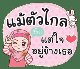 Hijab girl Greetings sticker #14895975