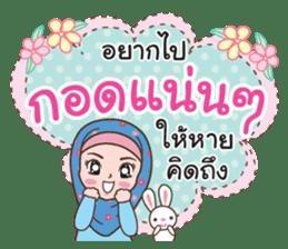 Hijab girl Greetings sticker #14895976