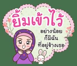 Hijab girl Greetings sticker #14895978