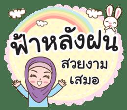 Hijab girl Greetings sticker #14895979