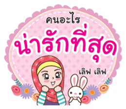 Hijab girl Greetings sticker #14895980