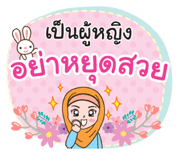 Hijab girl Greetings sticker #14895982