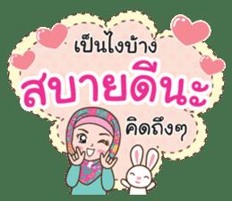 Hijab girl Greetings sticker #14895983