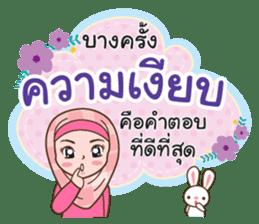 Hijab girl Greetings sticker #14895984