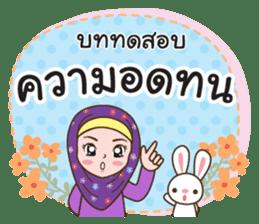 Hijab girl Greetings sticker #14895985