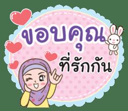 Hijab girl Greetings sticker #14895986