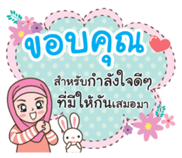 Hijab girl Greetings sticker #14895987