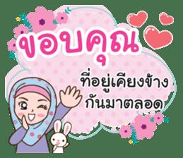 Hijab girl Greetings sticker #14895988