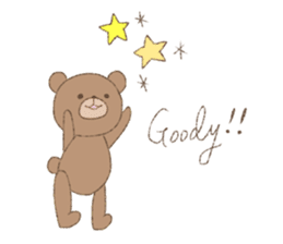 The words of praise with Teddy bear sticker #14896723