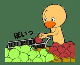 Moving cute Duck 2 sticker #14897687