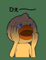 Moving cute Duck 2 sticker #14897689