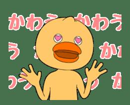 Moving cute Duck 2 sticker #14897692