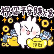 สติ๊กเกอร์ไลน์ Cute Rabbit at Work