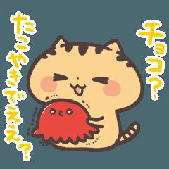 Kansaiben Naynko Valentine!